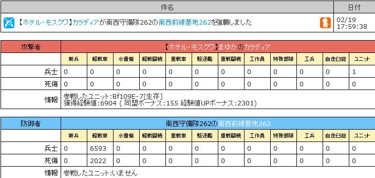 AXZ_RECON_NPC.png