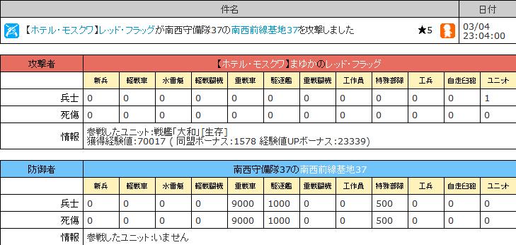 AXZ_NPC5_01.png