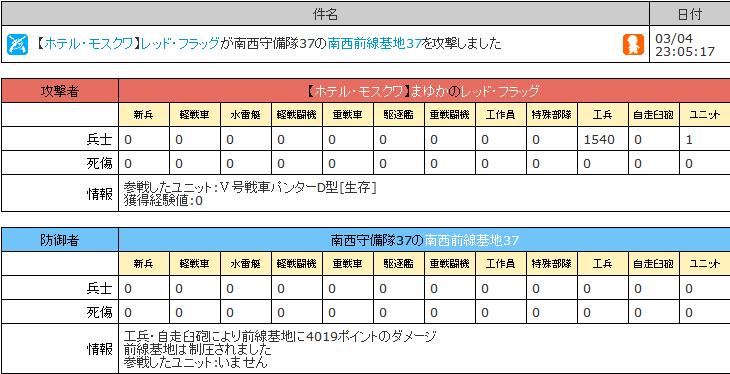 AXZ_NPC5_02.png