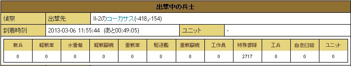 AXZ_II-2.PNG