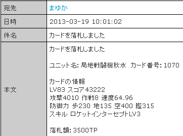 AXZ_1070cc01.PNG