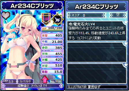 AXZ_9108a.png