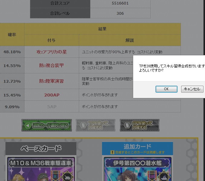 AXZ_20130704a04.png