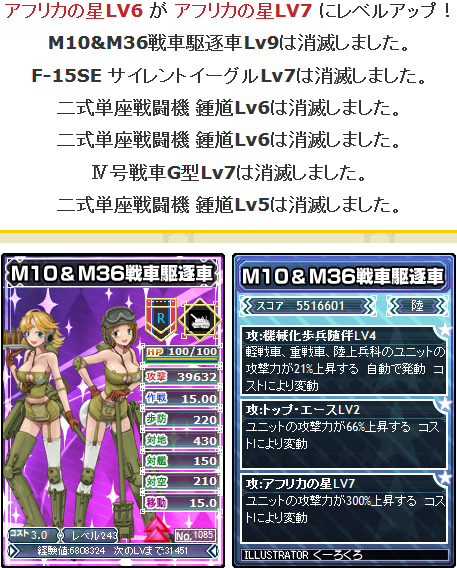 AXZ_20130704a06.png