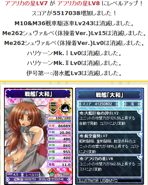 AXZ_20130704a07.png