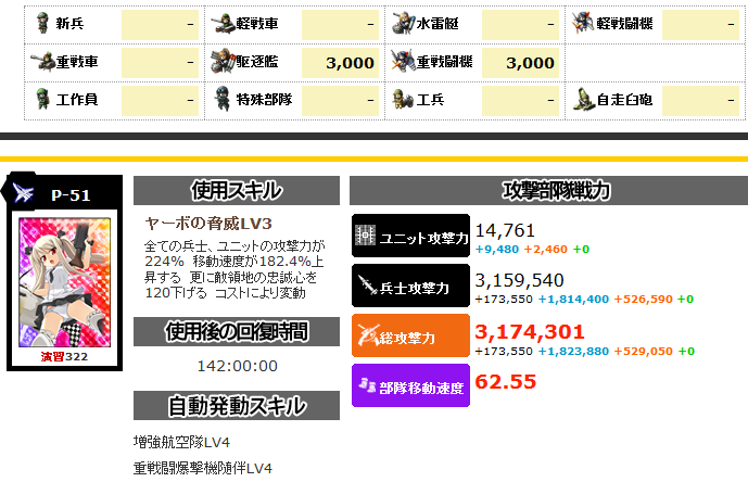 AXZ_20130706.png