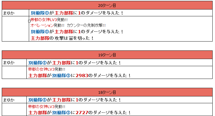 AXZ_20130719a01.png