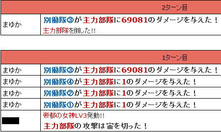 AXZ_20130719a02.png