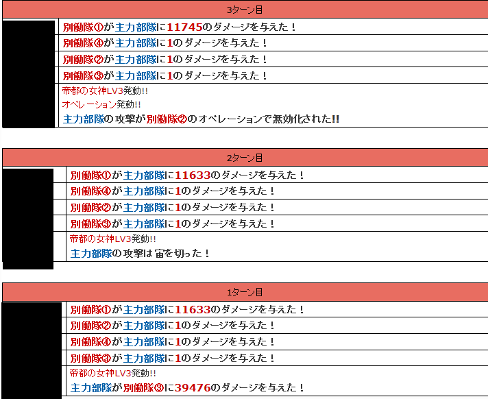 AXZ_20130719a05.png
