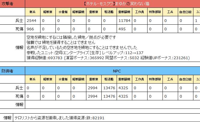 AXZ_20130727b.png