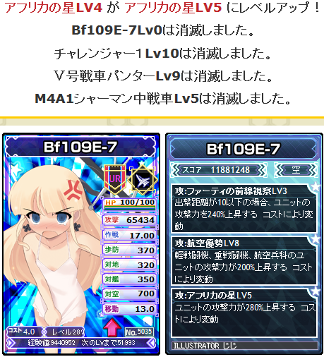 AXZ_20130803a02.png