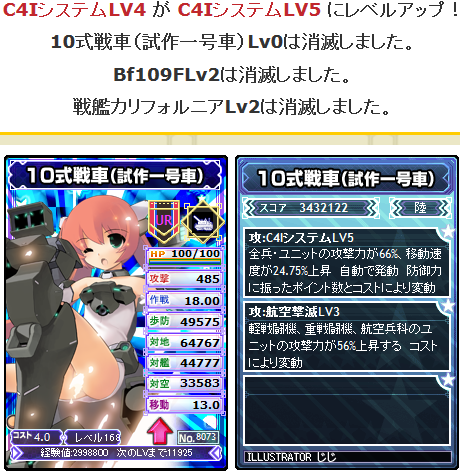 AXZ_20130804a02.png