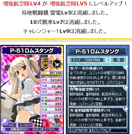 AXZ_20130812a.png