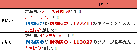 AXZ_20130814.png