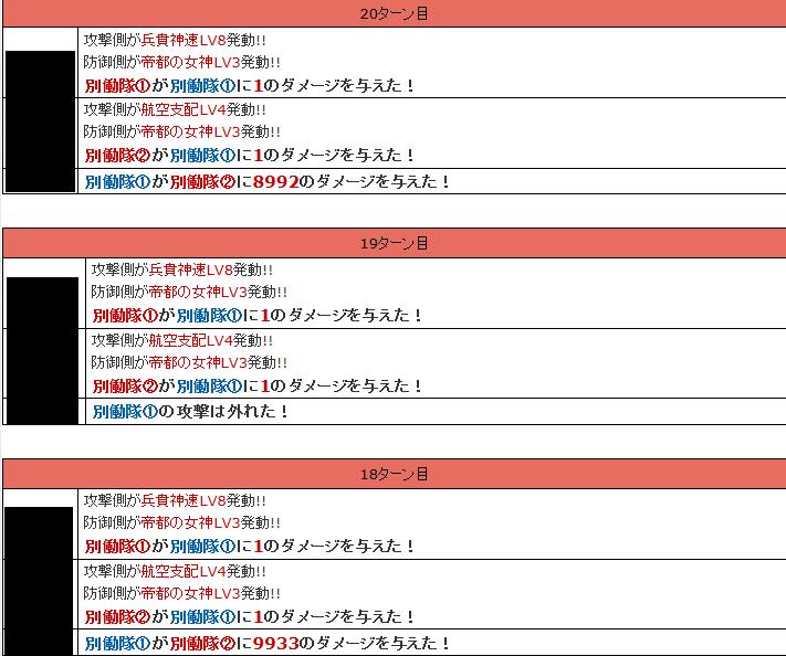AXZ_20130814c.png