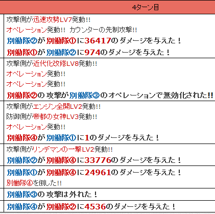 AXZ_20130818a.png