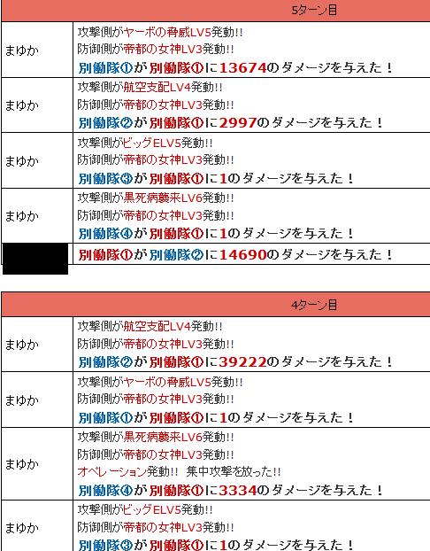 AXZ_20130818d.png