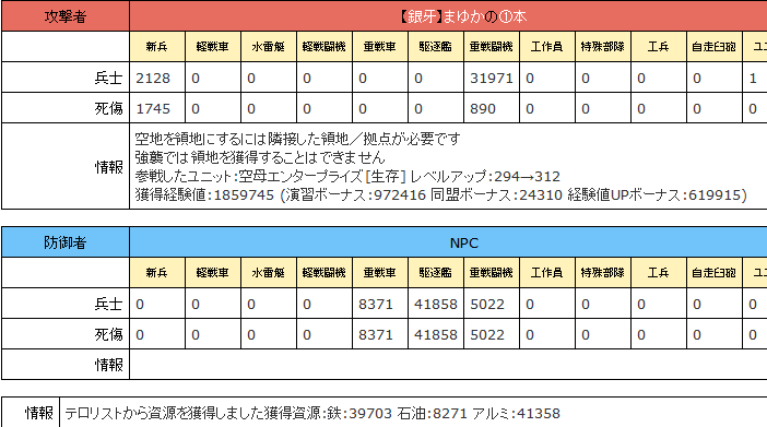 AXZ_20130827a.png