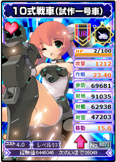 AXZ_20130827ab.png