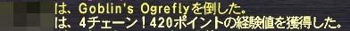 35最大EXP