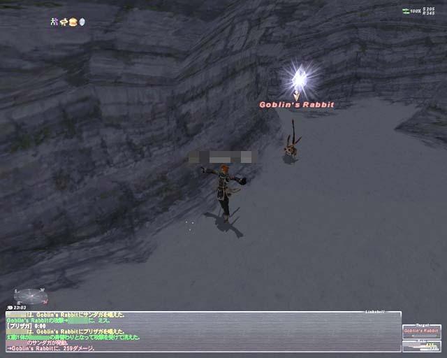 テリガン戦闘2