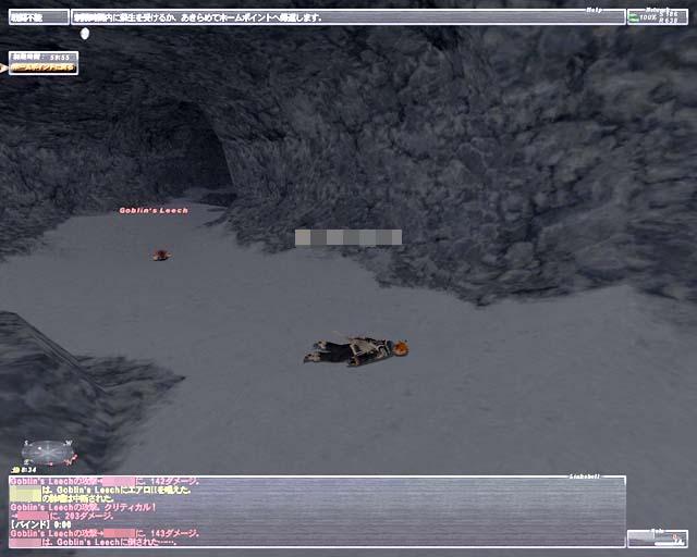 グスタフ死1