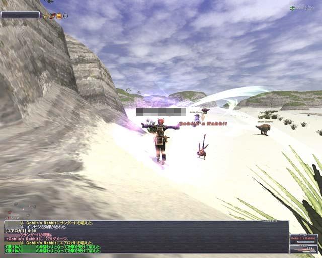 テリガン狩り48