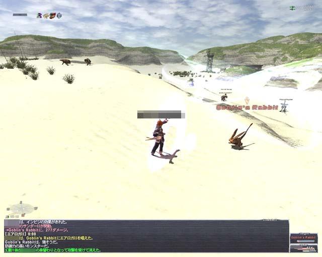 テリガン狩り再開48