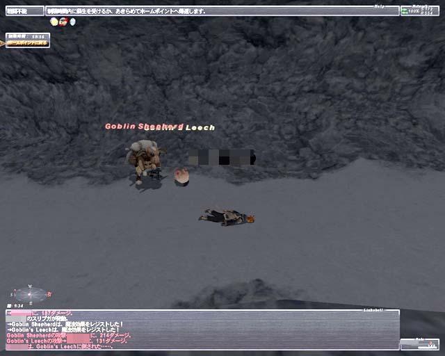 グスタフ死亡2