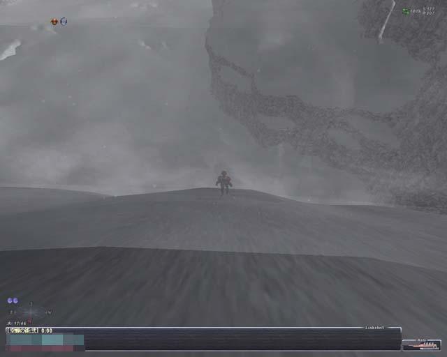 ウルガラン崖