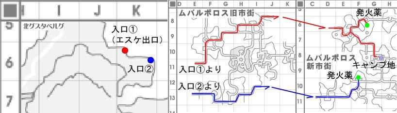 ムバ新H−8見取り図
