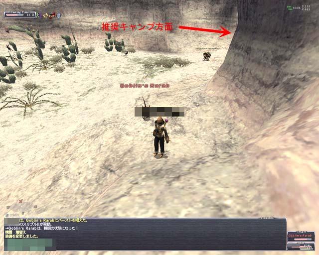 G−6戦闘