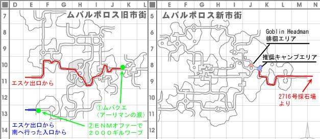 ムバ新MAP全体