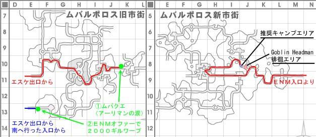 全体MAPのJ−8へ