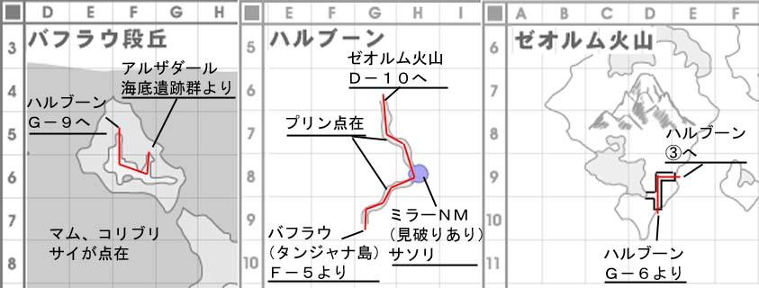 タンジャナ〜ハルブーンMAP
