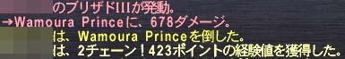 王子2チェ