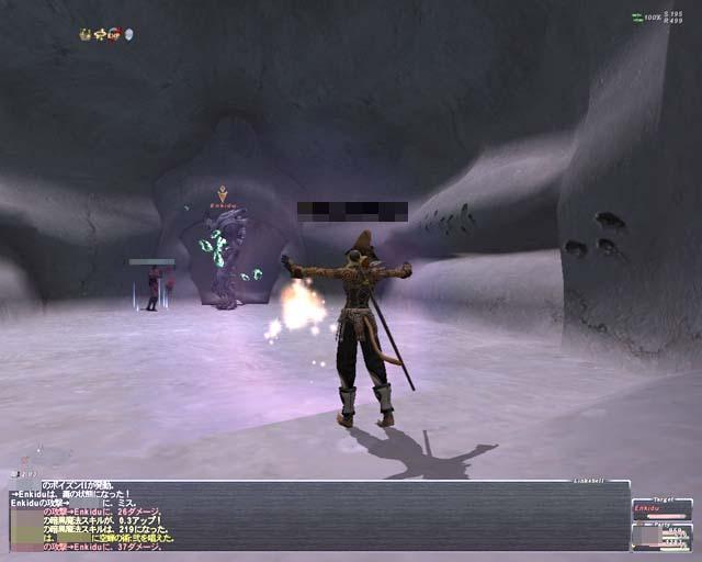Enkidu狩り
