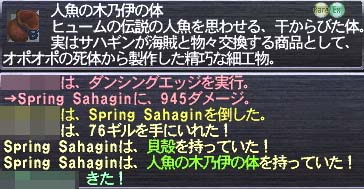 体@Spring