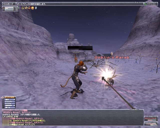 ビビキー戦闘1