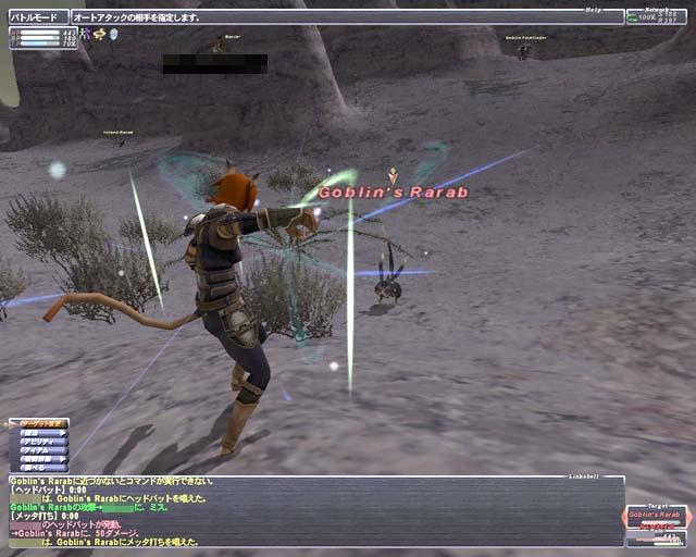 ビビキー戦闘2