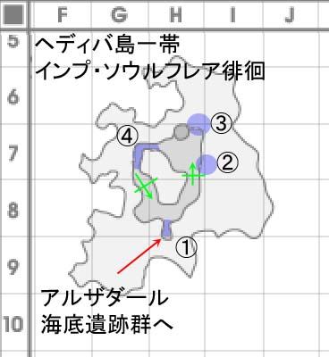 ヘディバ島MAP