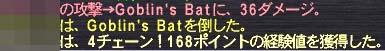 4チェ達成