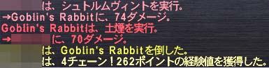 シュト→4チェ