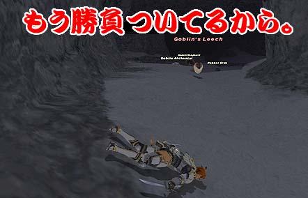 シャドーミス死亡