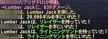 ジャック没