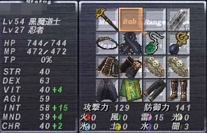54装備のみ