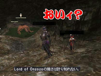 オンゾゾ王