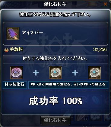11_0912_7.jpg