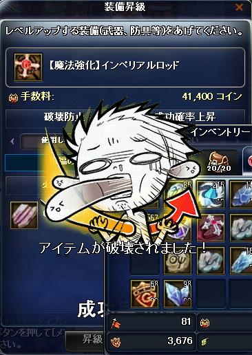 11_0913_5.jpg