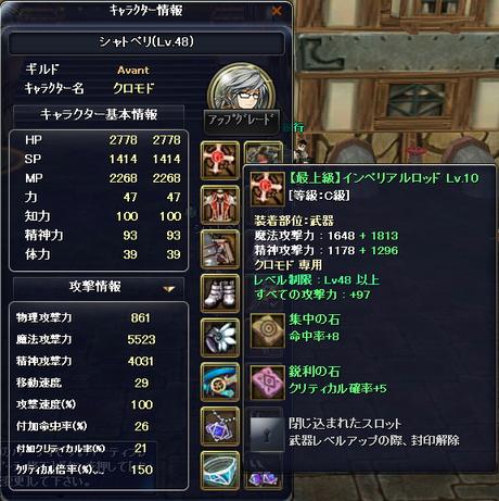 11_0913_16.jpg